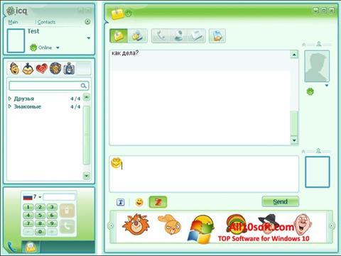 Skærmbillede ICQ Windows 10