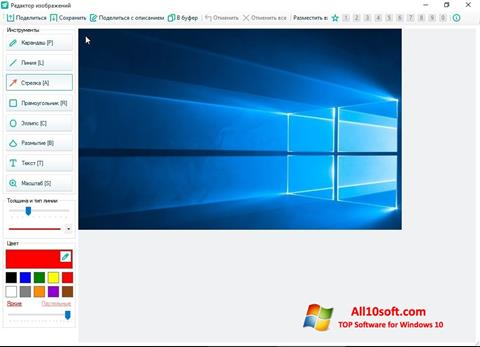 Skærmbillede SSmaker Windows 10