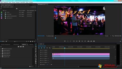 Skærmbillede Adobe Premiere Pro Windows 10