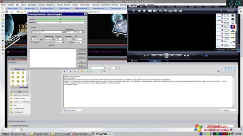 Skærmbillede ProgDVB Windows 10