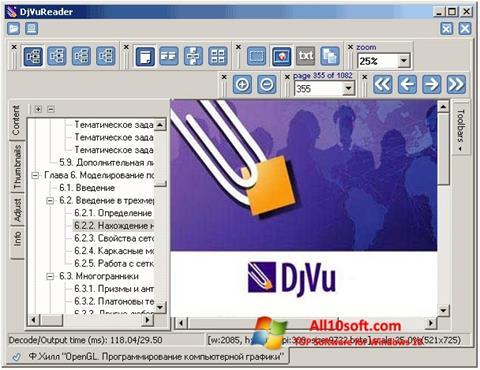 Skærmbillede DjVu Reader Windows 10