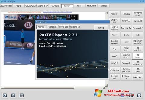 Skærmbillede RusTV Player Windows 10