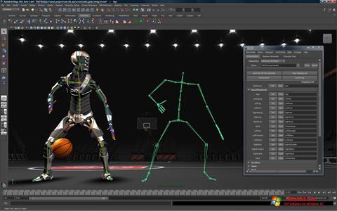 Skærmbillede Autodesk Maya Windows 10
