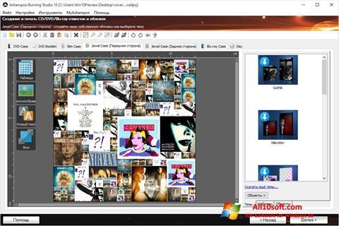 Skærmbillede Ashampoo Burning Studio Windows 10